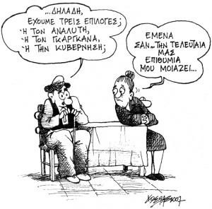 rizospastis_13.10.07