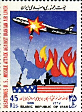 Iran_stamp_US_attack